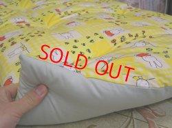 画像2: 昔ながらのお昼寝綿敷布団