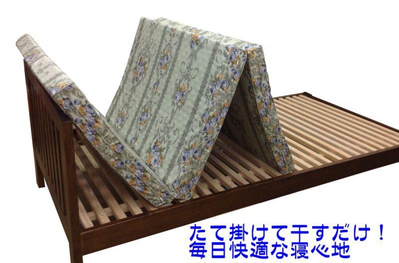 ムアツ式敷きふとんで3つ折りタイプはとても便利