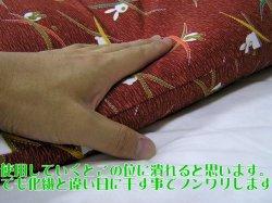 画像3: 昔ながらの綿入れ長座布団(座布団2枚分)