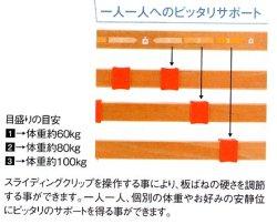 画像3: シングル:ウッドスプリング床板「ブルーコンフォート」脚付
